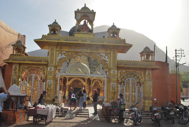 Bhavnath Temple