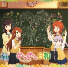 Download Non Non Biyori Repeat BD Batch Subtitle Indonesia
