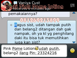 Pink Pome Lotion