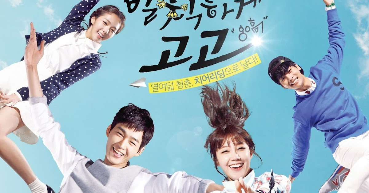 Cheer up korean drama ep 1 eng sub download / Mystery jets curve of