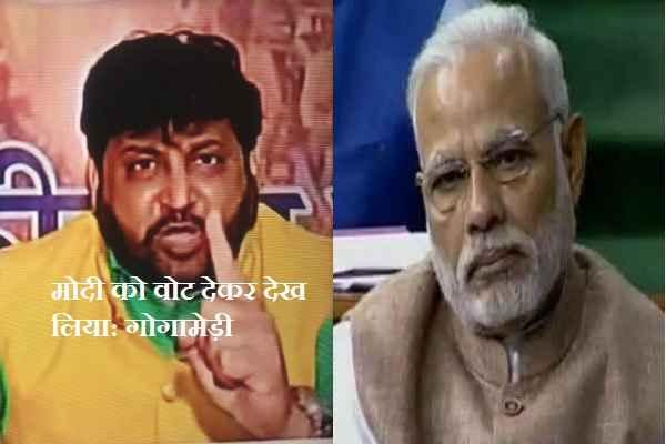 karni-sena-chief-sukhdev-singh-gogamedi-swear-not-to-vote-bjp