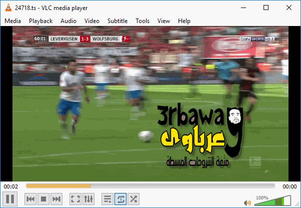 طريقة تشغيل روابط iptv على مشغل VLC Player