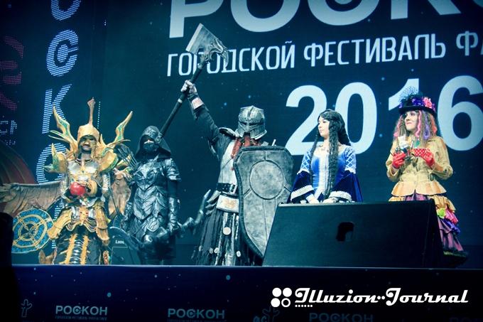 РОСКОН-2016 русский косплей