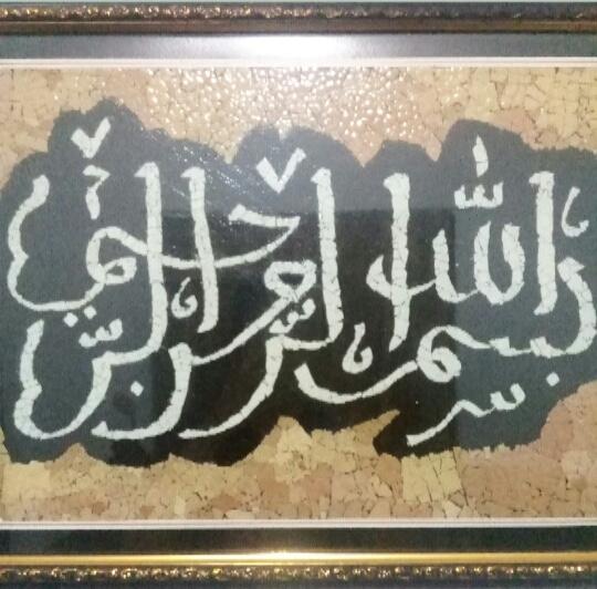 Gambar Kaligrafi Cangkang Telur Contoh Kaligrafi