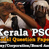 Model Question Paper Company Corporation Board Assistant - 38