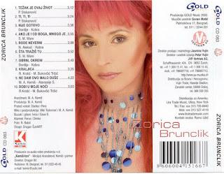 Zorica Brunclik - Diskografija 5