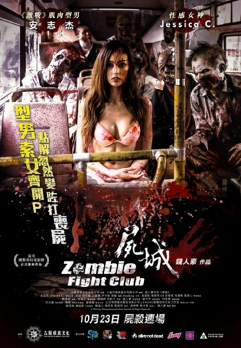 Download Film Zombie Fight Club (2014) BRRip Subtitle Indonesia