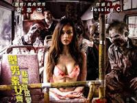 Film Zombie Fight Club (2014) BRRip Subtitle Indonesia