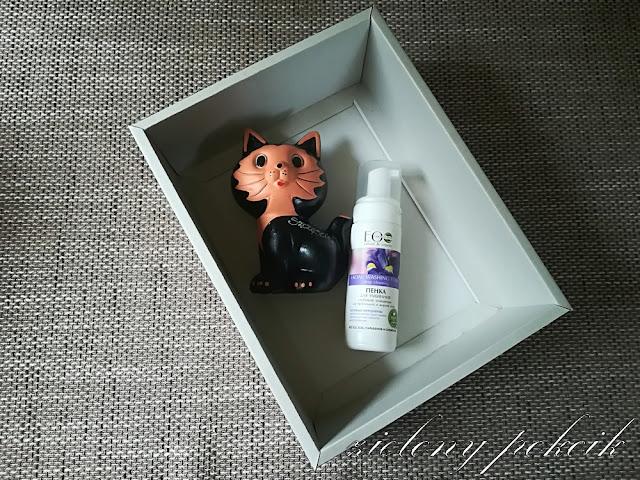 Kosmetycznie: Eco Lab - Pianka do mycia twarzy dla cery mieszanej i tłustej