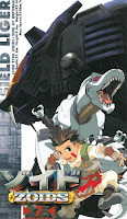 Zoids: Chaotic Century Episode 1 - 67