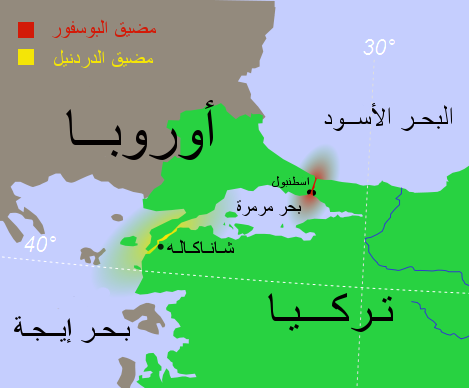 مضيق تركي مكون من 6 حروف حل اللغز موقع الويب العربي