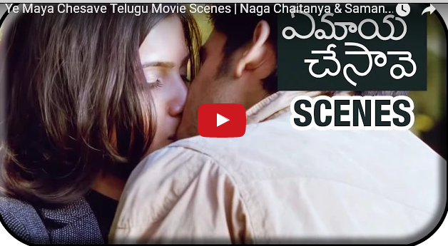 Samantha In Ye Maya Chesave Kiss