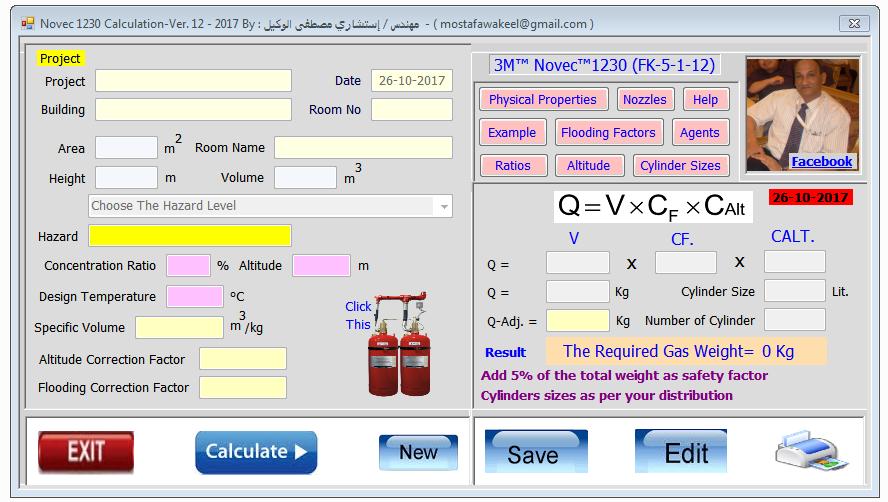 Download Novec 1230 Calculator, A Software for Novec Gas Calculations