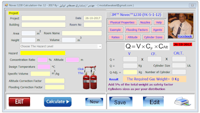 Download Novec 1230 fire suppression gas Calculator-  free Software for Novec Firefighting Calculations