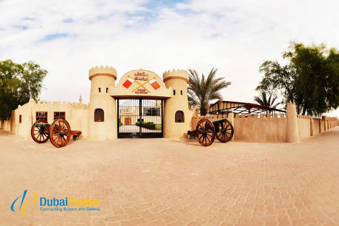 Ajman Museum - dubaiposter