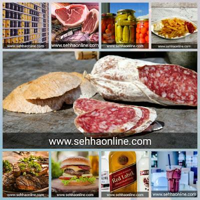 مأكولات تسبب السرطان، السرطان، Foods that cause cancer, cancer,