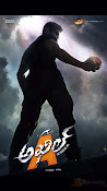 Akhil Wallpapers-thumbnail-6