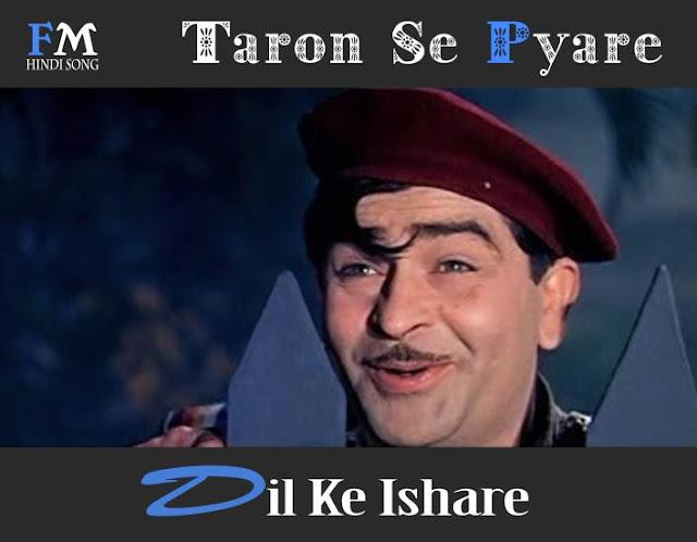 Taron-Se-Pyare-Dil-Ke-Ishare-Diwana-(1968)