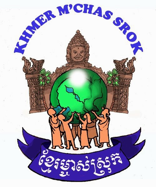 Voice of Khmer M'Chas Srok - Log onde corte