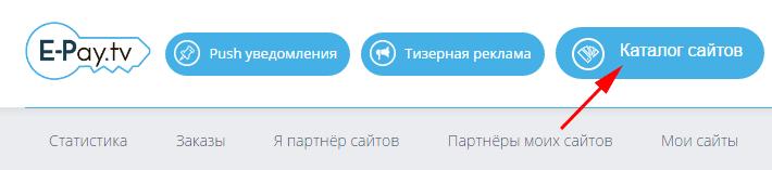 e-pay_02