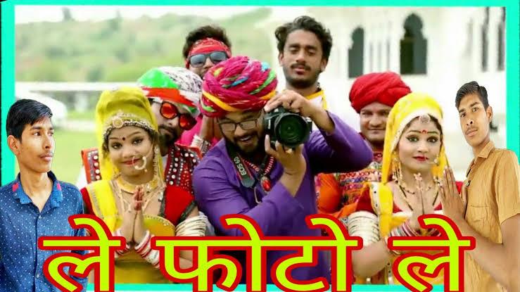 Dj manish mixing Lalitpur-- 7607921182 : Le Photo Le