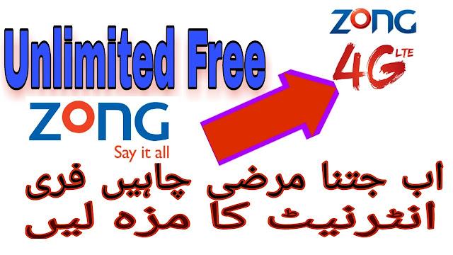 ZONG FREE NET
