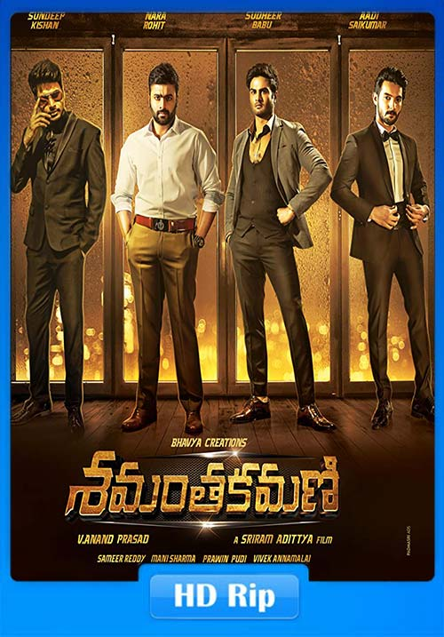 Shamantakamani 2017 720p UNCUT HDRip Dual Audio Hindi Telugu x264 | 480p 300MB | 100MB HEVC