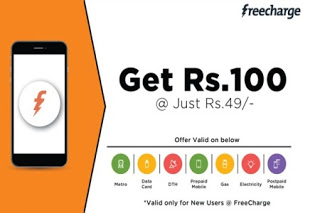 Freecharge nearbuy offers