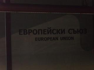 Parada de Metro Unión Europea de Sofía
