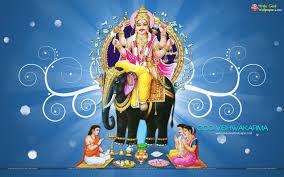 Vishwakarma SMS, Free Vishwakarma
