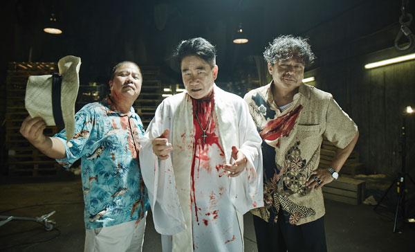Fruit Chan, Kirk Wong and Dain Iskandar Said all appear in memorable cameo performances in MRS K (2017)
