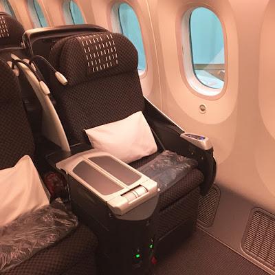 10月から「羽田=香港」線に新型「JAL SKY SUITE(スカイスイート) III」が登場 | 2016-09-12 | JALマイル修行