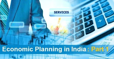 Economic Planning in India: Part1 (For IBPS PO and SSC CGL 2017)