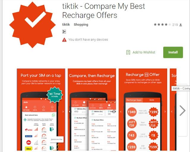 tiktik-mobile-app