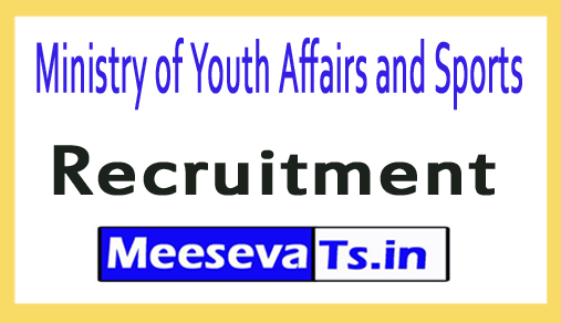 Ministry of Youth Affairs and Sports Recruitment