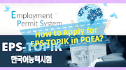 Work in South Korea under EPS-TOPIK, Here's a process guide that you must know