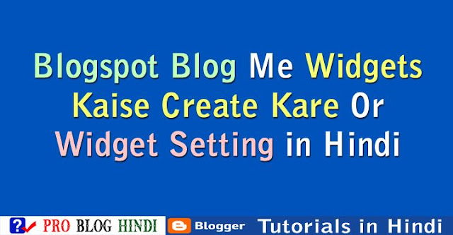 how create new widget on blogspot blog in hindi, blogspot blog par widget kaise create karen, blogspot tutorials in hindi