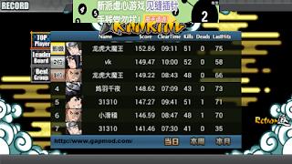 Download Naruto Shippuden Senki v1.20 First Edition 1 Apk