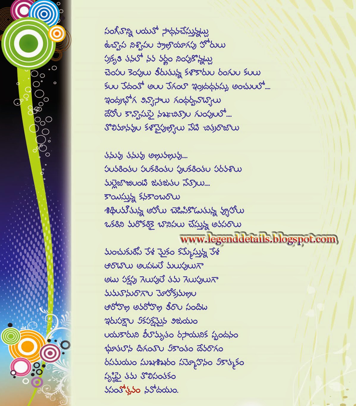 Womens Day Quotes In Telugu: Indian Poems In Telugu
