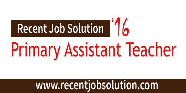 Primary Assistant Teacher Job Exam Question Solution 2016