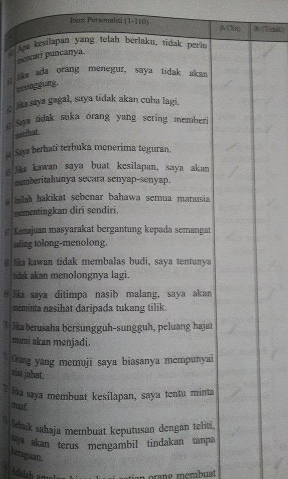Contoh Soalan Ujian MEdSI (MEdSI Test Sample Questions as Practices/Exercises)