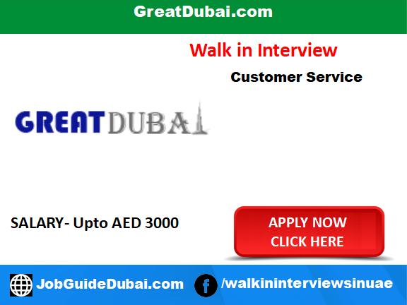 Job in dubai for customer service