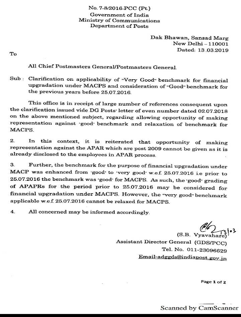 dop-clarification-bench-mark-macp