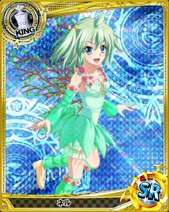 [Fairy IV] Nel