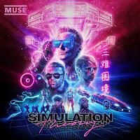 Muse's Simulation Theory