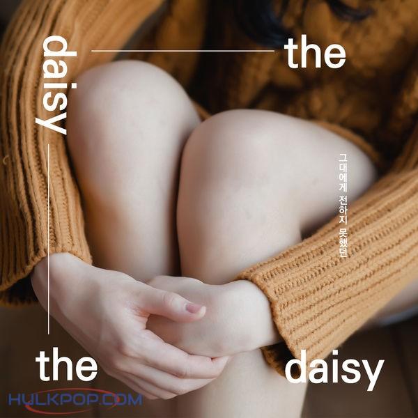 THE DAISY – 그대에게 전하지 못했던 – Single