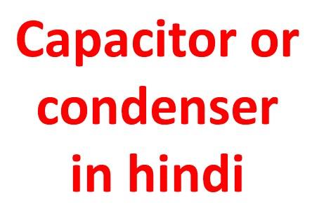 Capacitor / condenser