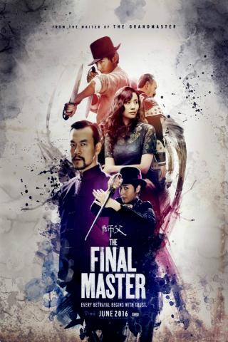 The Final Master [2015] [DVDR] [NTSC] [Subtitulado]