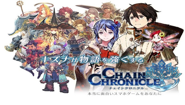 Download Chain Chronicle Haecceitas no Hikari Part 1 Subtitle Indonesia