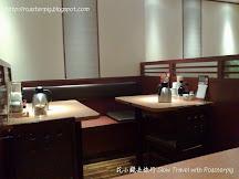 日本便宜連鎖餐廳3  やよい軒彌生軒 Day3